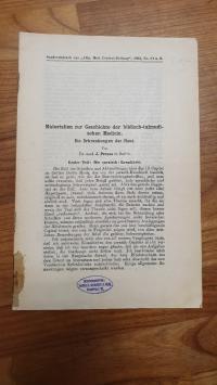 Materialien zur Geschichte der Biblisch-talmusischen Medicin – Die Erkrankungen