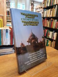Bhaktivedanta, Vollkommene Fragen – Vollkommene Antworten – Gespräche zwischen H