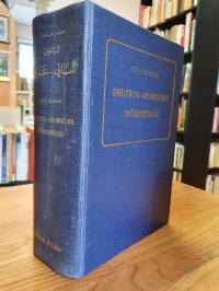 Arabisch / Schregle, Deutsch-arabisches Wörterbuch,