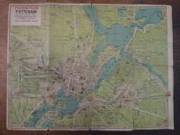 Stadtplan / Potsdam, Pharus-Plan Potsdam [Mit Verzeichnis der Strassen, Brücken