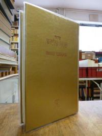 Rituel de prieres Patah Eliyahou – Rite Sepharade