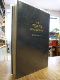 Charbit, Rituel de Prieres Patah Eliyahou – Rite Sepharade, Edition Bilingue,