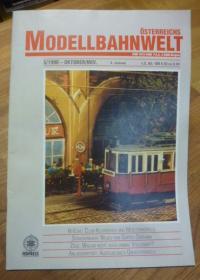 Österreichs Modellbahnwelt 5/1990 – Oktober/Nov.,