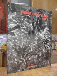 Deng Guo Yuan, Deng Guo Yuan – In the Garden,