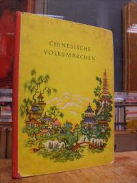 Kozergin, Chinesische Volksmärchen