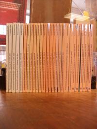 Bundesverband Psychoanalytische Paar- und Familientherapie BvPPF (Hrsg.), Psycho