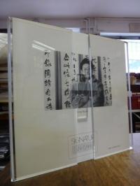 Baolin, Jiang Baolin,