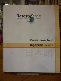 Japanisch / Rosetta Stone Rosetta Stone Language Learning Success – Japanese, Ja
