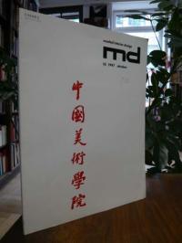 Möbel, MD Möbel Interior Design – Internationale Zeitschrift für Einrichtungsber